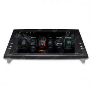 """Автомагнитола IQ NAVI T44-1110C BMW X5 (E70) (2006-2010) / X6 (E71) (2007-2012) 8,8"""" AUX"""