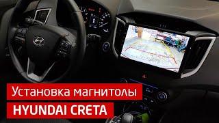 Установка магнитолы IQ NAVI на Андроиде для Hyundai Creta