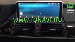 """Установка магнитолы IQ NAVI на Андроиде для BMW X5 (E70) / X6 (E71) 10,25"""""""