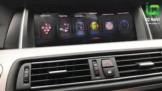 Прошивка для магнитол BMW с меню NBT EVO Android - YouTube