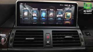 Меню NBT EVO в магнитолах IQ NAVI с поддержкой iDrive для БМВ