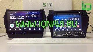 Сравнение автомагнитол IQ NAVI для Hyundai Santa Fe (2012+) (Android 4.4.x)