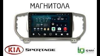 Обзор магнитолы на Андроиде IQ NAVI для Киа Спортейдж 4 (QL) (2015+)