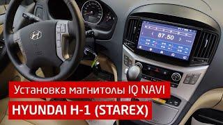 Установка магнитолы IQ NAVI на Андроиде для HYUNDAI H-1 (STAREX)