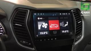 После установки магнитолы IQ NAVI T44-1607С в максимальную комплектацию Hyundai Grand Santa Fe