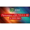 Магнитола IQ NAVI TS9-1705PFHD Kia Cerato III (YD) (2013-2018)